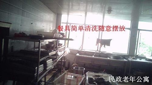 image040.jpg
